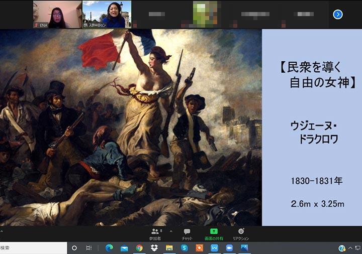 ベルトラのルーブル美術館オンラインツアー 民衆を導く自由の女神