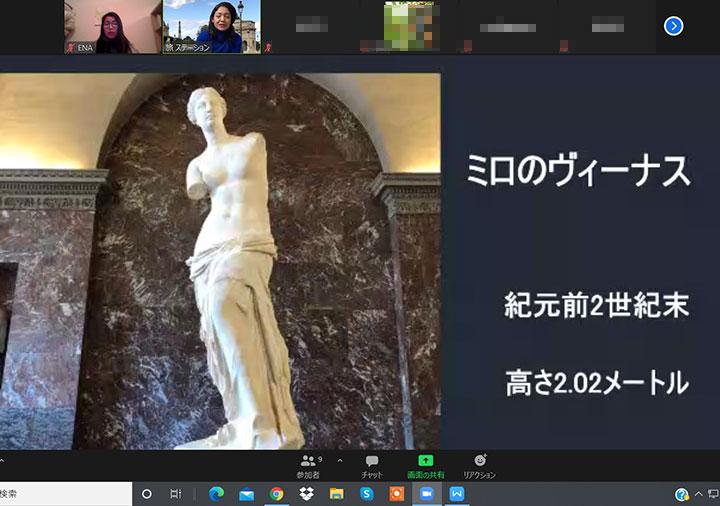 ベルトラのルーブル美術館オンラインツアー ミロのヴィーナス