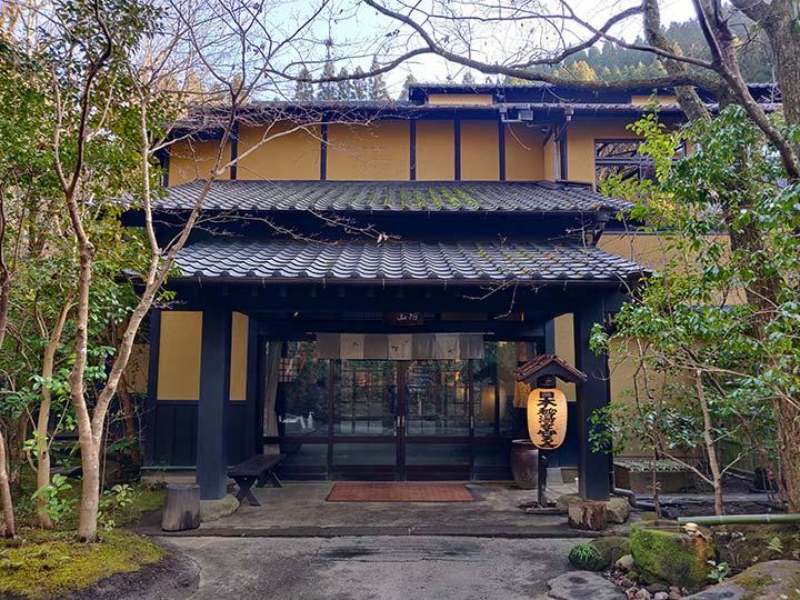 黒川温泉 旅館山河 建物