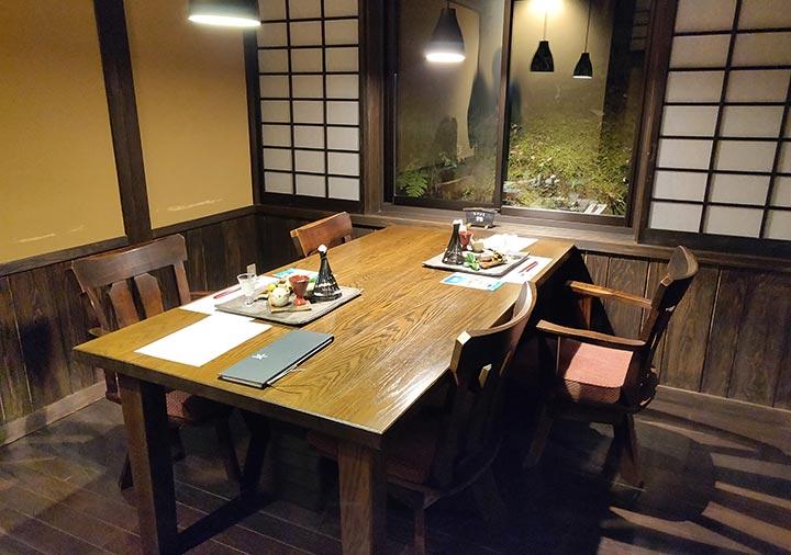 黒川温泉 旅館山河 夕食のレストラン