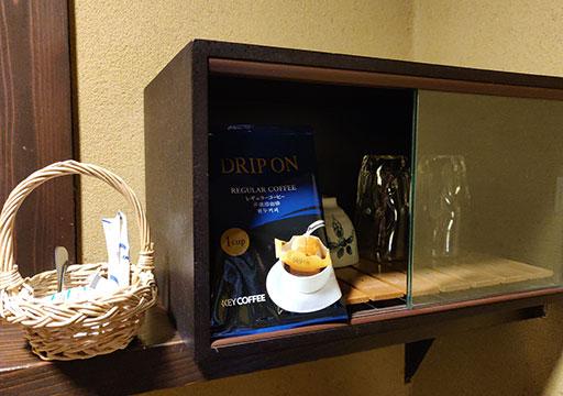 黒川温泉 旅館山河 客室のコーヒー