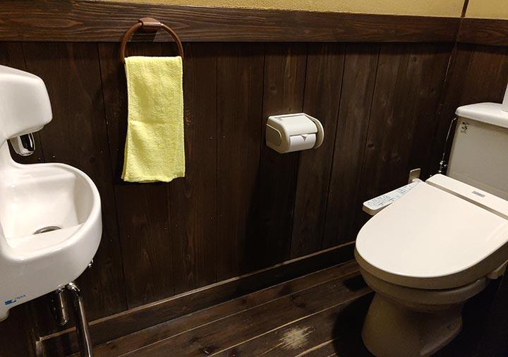 黒川温泉 旅館山河 客室のトイレ