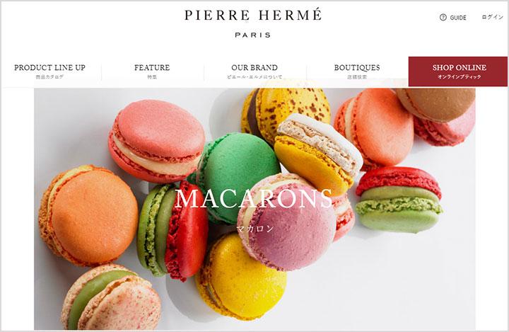 Pierre Hermé Paris(ピエール・エルメ・パリ )