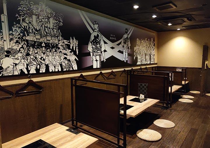 博多もつ鍋おおやま本店 1階のオープン席