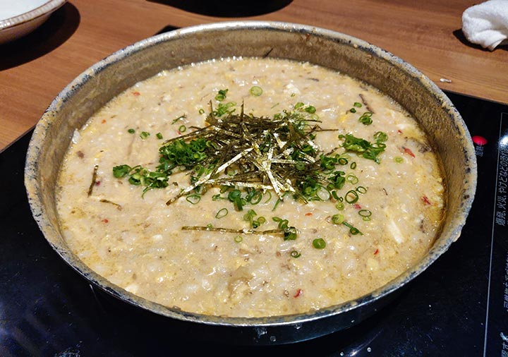 博多もつ鍋おおやま本店 〆の雑炊