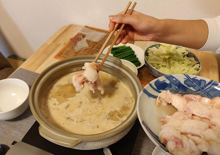 博多もつ鍋おおやま お取り寄せの作り方 もつを入れる