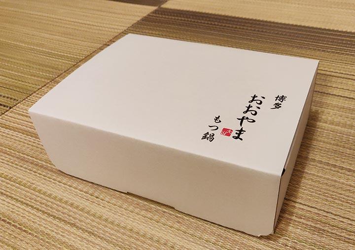 博多もつ鍋おおやま お取り寄せの箱