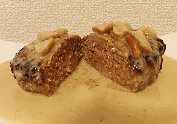 俺のイタリアン ポルチーニ茸のクリームソースハンバーグ