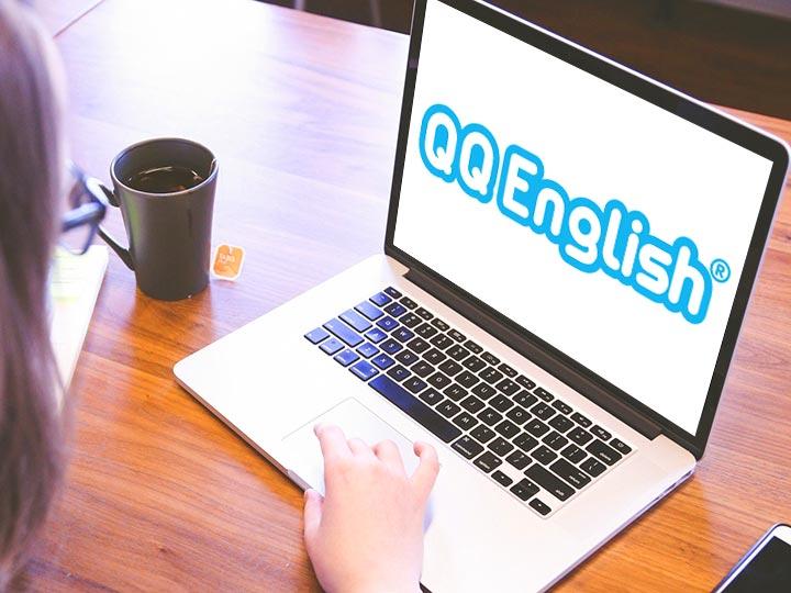 「QQEnglishの口コミ!無料体験の内容や講師の質、メリット・デメリットを大公開」の記事 トップ画像