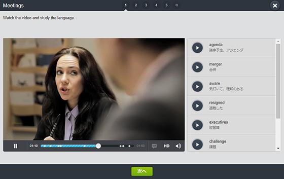 EFイングリッシュライブ オンライン教材の動画