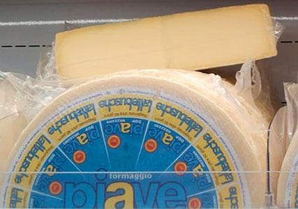 イタリアのチーズ ピアーヴェ