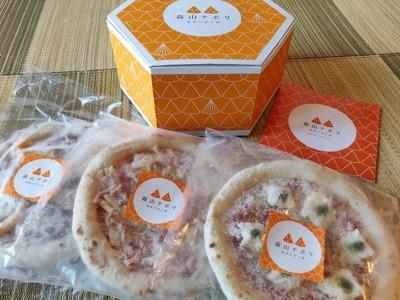 「森山ナポリの冷凍ピザの口コミ!イタリア人がお取り寄せして実食レポート」の記事 トップ画像