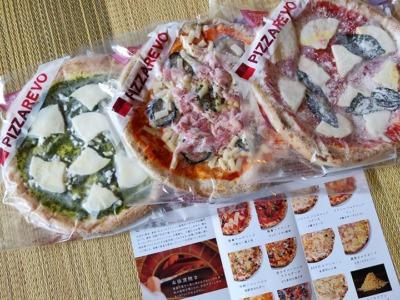 「楽天で大人気のピザレボ(PIZZAREVO)の冷凍ピザをイタリア人が実食レポート!」の記事 トップ画像