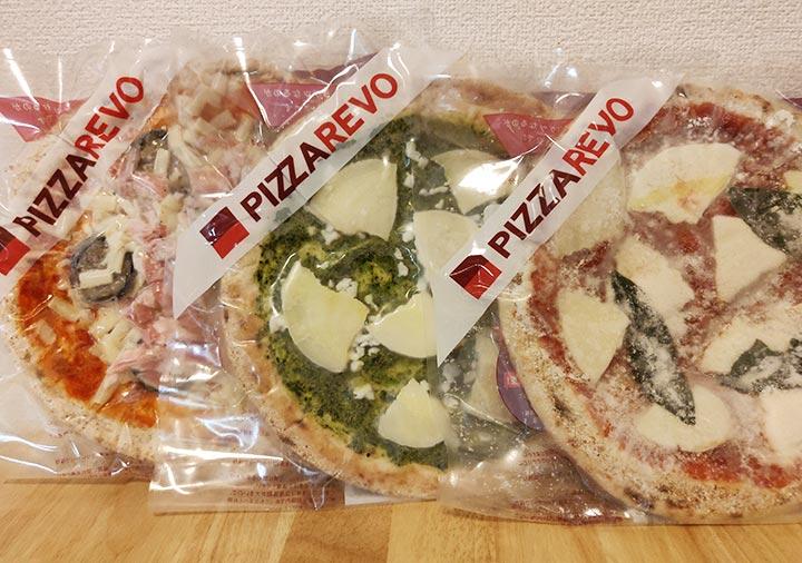ピザレボ(PIZZAREVO) 冷凍ピザ3枚